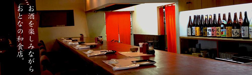 土浦駅徒歩5分、各種宴会・ご会食、茨城県土浦市でも評判の本格和食店「大形屋」